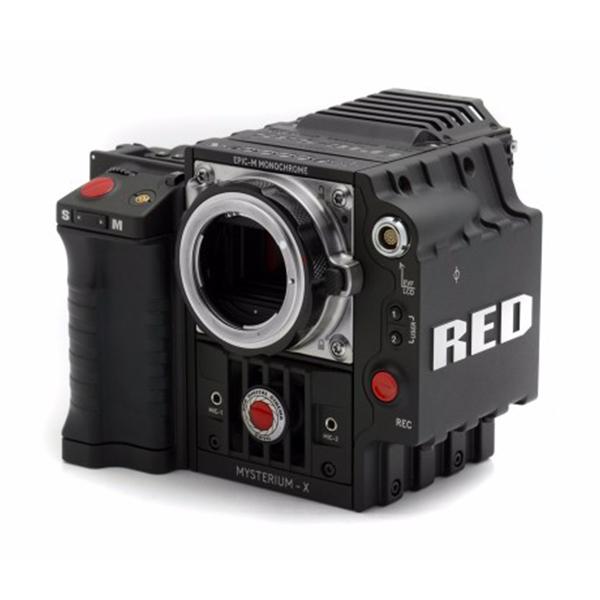 Red Monochrome Dragon - DC Camera Rental